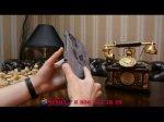 "Чехол для ipad mini ""тематика карта мира"" кожаный коричневый"