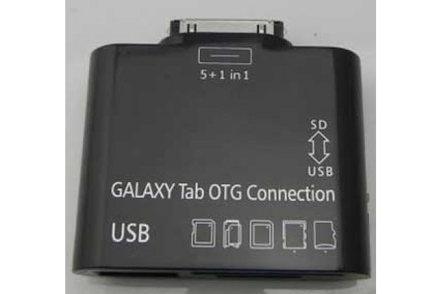 Usb переходник + разъем для карт памяти для samsung galaxy tab 7.0 plus p6200/p6210