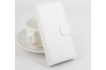 Чехол-книжка из качественной импортной кожи с мульти-подставкой застёжкой и визитницей для айсер эсер ликвид джет з с57  белый