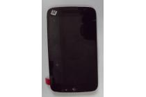 Lcd-жк-сенсорный дисплей-экран-стекло с тачскрином на телефон acer liquid jade z s57  черный + гарантия