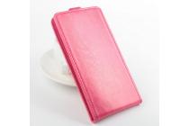 """Вертикальный откидной чехол-флип для acer liquid jade z s57 розовый кожаный """"prestige"""" италия"""