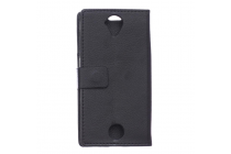 Чехол-книжка из качественной импортной кожи с мульти-подставкой застёжкой и визитницей для асер ликвид з330 дуо/м330 черный
