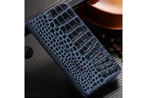 Роскошный эксклюзивный чехол с фактурной прошивкой рельефа кожи крокодила синий  для acer liquid z330/ z330 duo/m330 . только в нашем магазине. количество ограничено
