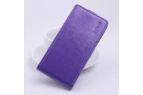 Вертикальный откидной чехол-флип для acer liquid z330/ z330 duo/m330 фиолетовый