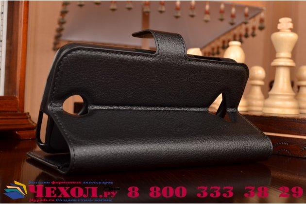 Чехол-книжка из качественной импортной кожи с мульти-подставкой застёжкой и визитницей для асер ликвид з530 черный