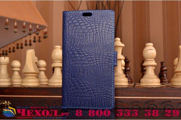 Чехол-книжка с подставкой для acer liquid z530 лаковая кожа крокодила фиолетовый