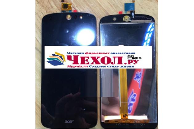 Lcd-жк-сенсорный дисплей-экран-стекло с тачскрином на телефон acer liquid z530 / z530 duo черный + гарантия