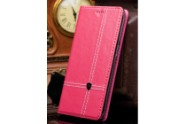 Чехол-книжка из натуральной кожи с прошивкой и подставкой для acer liquid z630 / z630 duo / z630s розовый