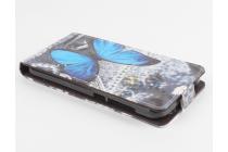 """Вертикальный откидной чехол-флип для acer liquid z630 / z630 duo / z630s  """"тематика бабочка"""""""