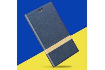 Чехол-книжка для acer liquid zest/ liquid zest 4g синий с золотой полосой водоотталкивающий