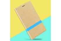 Чехол-книжка для acer liquid zest/ liquid zest 4g золотой с синей  полосой водоотталкивающий