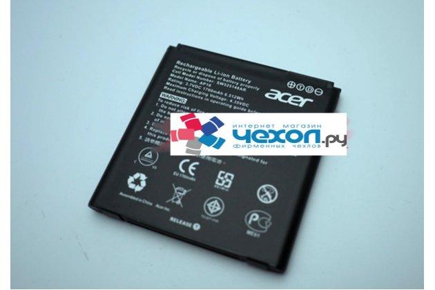 Аккумуляторная батарея ap18 1650mah на телефон acer liquid e1 duo + гарантия