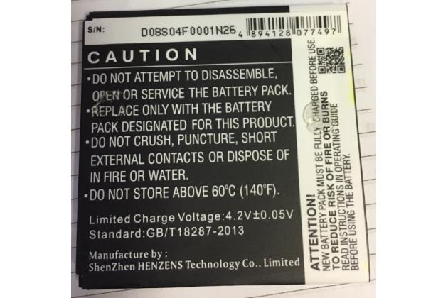 Аккумуляторная батарея 1800mah на телефон acer liquid e2 duo v370 + гарантия