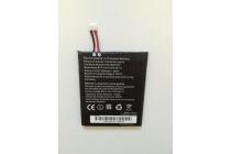 Аккумуляторная батарея bat-a10 2000mah на телефон acer liquid e3 e380  + инструменты для вскрытия + гарантия
