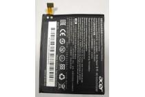 Аккумуляторная батарея bat-f10 2500mah на телефон acer liquid e600  + инструменты для вскрытия + гарантия