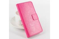 Чехол-книжка из качественной импортной кожи с мульти-подставкой застёжкой и визитницей для асер ликвид е600 розовый