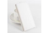 """Вертикальный откидной чехол-флип для acer liquid e600 белый из натуральной кожи """"prestige"""" италия"""