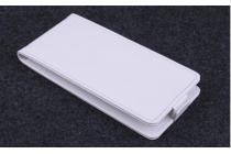 Вертикальный откидной чехол-флип для acer liquid e700 белый кожаный