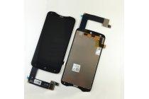 Lcd-жк-сенсорный дисплей-экран-стекло с тачскрином на телефон acer liquid s2 duo s520 черный + гарантия