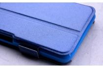 Чехол-книжка  с окошком для входящих вызовов и свайпом  для acer liquid z410/ z410 duo водоотталкивающий синий