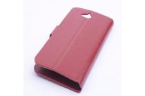 Чехол-книжка из кожи с мульти-подставкой и застёжкой для айсер ликвид зет410 дуо коричневый