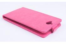 Вертикальный откидной чехол-флип для acer liquid z410 duo розовый кожаный