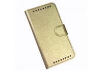 Водоотталкивающий чехол-книжка с мульти-подставкой застёжкой и визитницей для acer liquid z410 duo золотой кожаный