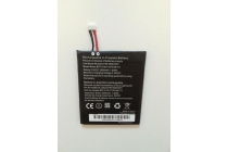 Аккумуляторная батарея 2000mah на телефон acer liquid z5 duo z150  + инструменты для вскрытия + гарантия
