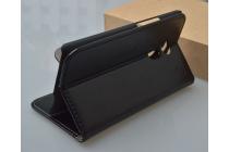 Чехол-книжка из качественной импортной кожи с мульти-подставкой застёжкой и визитницей для асер ликвид з5 дуо з150 черный