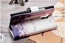 """Уникальный необычный чехол-подставка с визитницей кармашком для acer liquid z5 duo z150 """"тематика франция"""""""