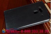 """Вертикальный откидной чехол-флип для acer liquid z5 duo z150 черный из качественной импортной кожи """"prestige"""" италия"""