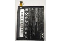 Аккумуляторная батарея bat-f10 1800mah на телефон acer liquid z500 dual sim  + инструменты для вскрытия + гарантия