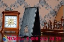 """Вертикальный откидной чехол-флип для acer liquid z500 dual sim качественной импортной кожи """"prestige"""" италия"""