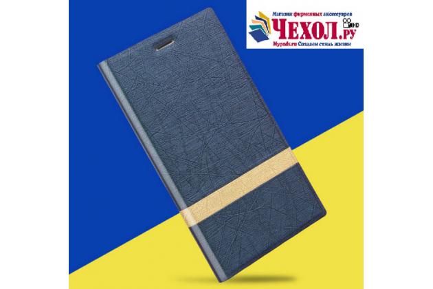 Чехол-книжка для acer liquid m220 / acer liquid z220/ z220 duo синий с золотой полосой водоотталкивающий