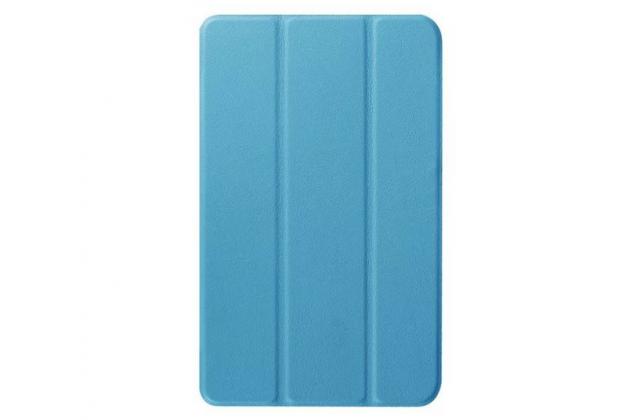 """Умный чехол-книжка самый тонкий в мире для acer one 8 b1-820/821/b1-830 """"il sottile"""" голубой кожаный"""