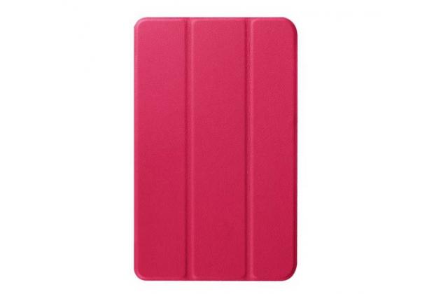 """Умный чехол-книжка самый тонкий в мире для acer one 8 b1-820/821/b1-830 """"il sottile"""" розовый кожаный"""