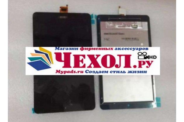 Lcd-жк-сенсорный дисплей-экран-стекло с тачскрином на планшет acer iconia one 8 b1-820 / b1-830 черный и инструменты для вскрытия + гарантия