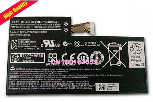 Аккумуляторная батарея 5340mah ac13f8l на планшет  acer iconia tab a1-810/a1-811 + инструменты для вскрытия + гарантия