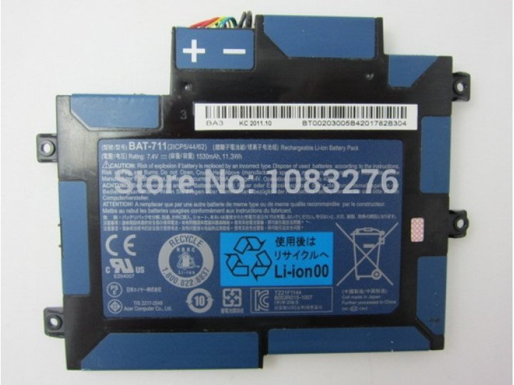 Аккумуляторная батарея 1530mah bat-711 на планшет  acer iconia tab a100/a101 + инструменты для вскрытия + гара..