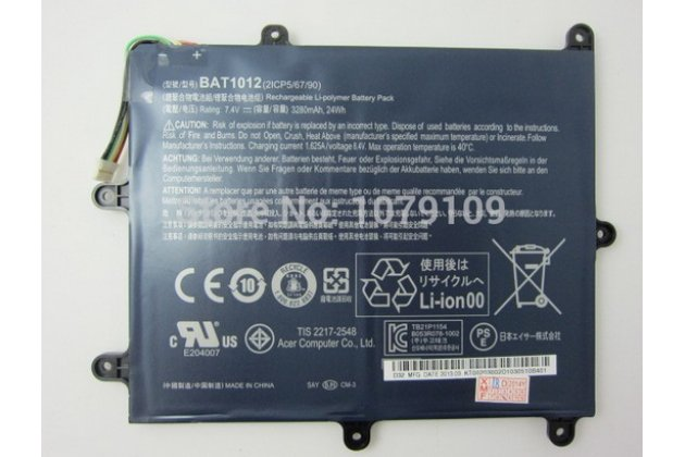 Аккумуляторная батарея 3280mah bat1012 2icp5/67/90 на планшет  acer iconia tab a200/a201/a210/a211 + инструменты для вскрытия + гарантия