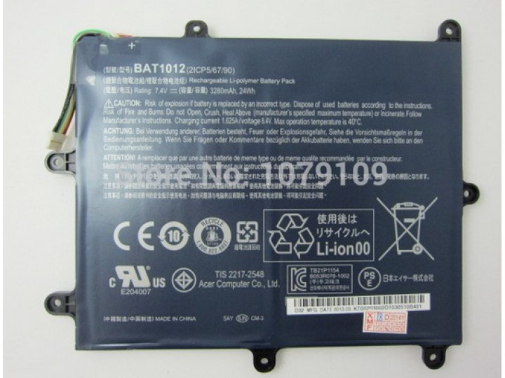 Аккумуляторная батарея 3280mah bat1012 2icp5/67/90 на планшет  acer iconia tab a200/a201/a210/a211 + инструмен..