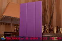 """Умный чехол-книжка самый тонкий в мире для acer iconia tab a3-a30/a31 """"il sottile"""" фиолетовый кожаный"""