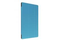 """Умный чехол-книжка самый тонкий в мире для acer iconia tab a3-a30/a31 """"il sottile"""" голубой кожаный"""