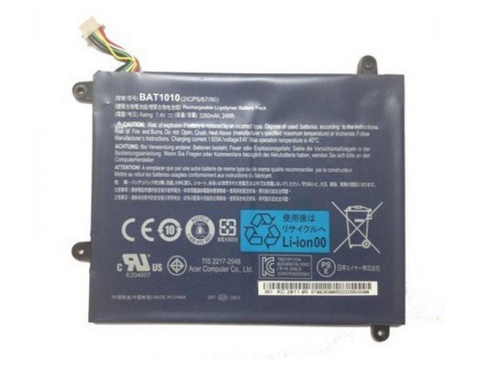 Аккумуляторная батарея 3260mah bat-1010 на планшет  acer iconia tab a500/a501 + инструменты для вскрытия + гар..