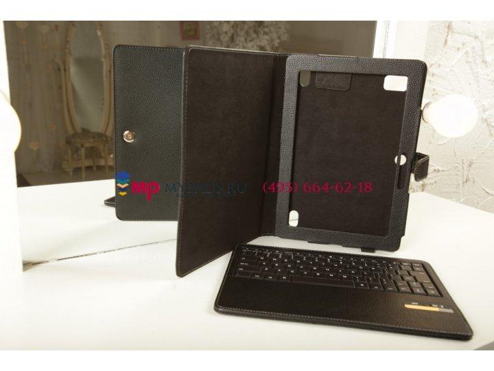 Чехол со съёмной клавиатурой для acer iconia tab a500/a501 черный кожаный + гарантия..