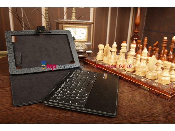 Чехол со съёмной клавиатурой для acer iconia tab a510/a511 черный кожаный + гарантия..