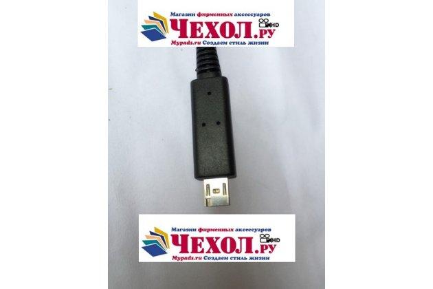 Зарядное устройство от сети для acer iconia tab a700/a701 + гарантия