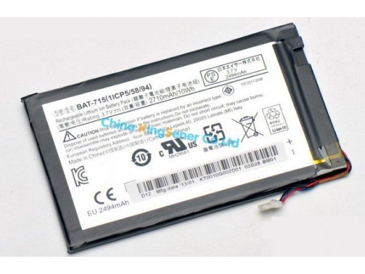 Аккумуляторная батарея 2710mah bat-715 на планшет  acer iconia tab b1-a71 + инструменты для вскрытия + гаранти..