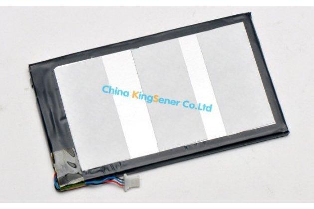 Аккумуляторная батарея 2710mah bat-715 на планшет  acer iconia tab b1-a71 + инструменты для вскрытия + гарантия