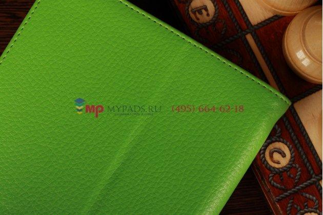 Чехол-обложка для acer iconia tab b1-a71 зеленый кожаный